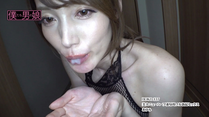 美人ニューハーフ凌辱的フル勃起セックス あゆみ25