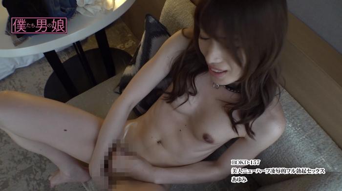 美人ニューハーフ凌辱的フル勃起セックス あゆみ5