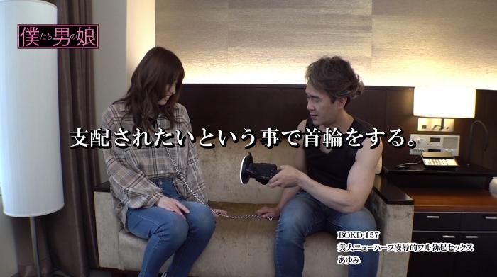 美人ニューハーフ凌辱的フル勃起セックス あゆみ6