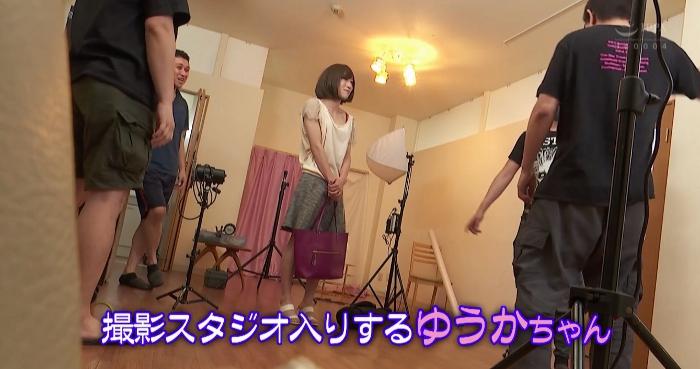 オトコノ娘女優・ゆうかが可愛いからスタッフ全員で犯してみた件1