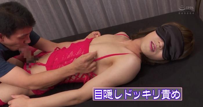 オトコノ娘女優・ゆうかが可愛いからスタッフ全員で犯してみた件9