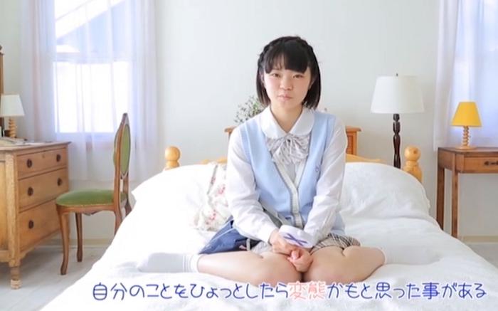 松井玖未 シースルーラブ2