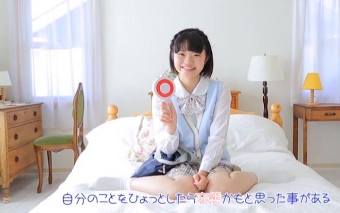 松井玖未 シースルーラブ3