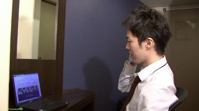 新☆職務淫猥白書…エリートリーマン 直也の出張淫泊 ダイジェスト 【HD】61