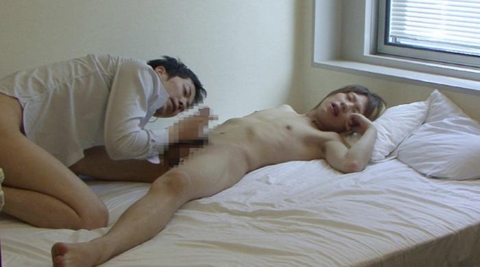 新☆職務淫猥白書…エリートリーマン 直也の出張淫泊 ダイジェスト 【HD】63