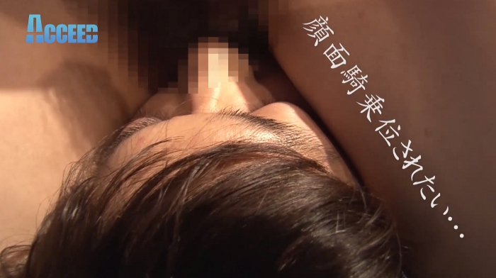 M男 変態ノンケ【凌市】の願望を叶えた特別篇48
