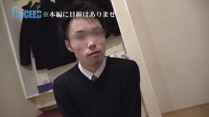 Smash!!出張編~人気モデル智輝と「ハメ撮りジャーニー旭川編」一哉 ホテルでラブラブ生SEX!!~42
