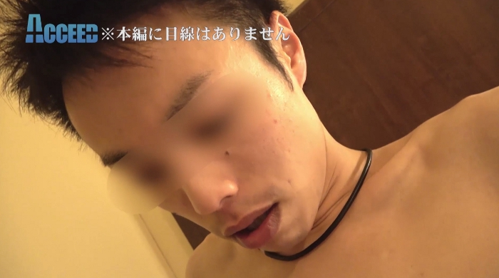 Smash!!出張編~人気モデル智輝と「ハメ撮りジャーニー旭川編」一哉 ホテルでラブラブ生SEX!!~47