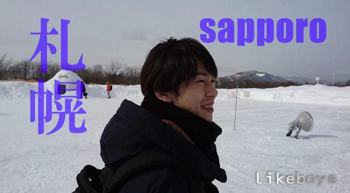ANALSEXFUN!83 seiya vol.12・札幌篇パート1,50