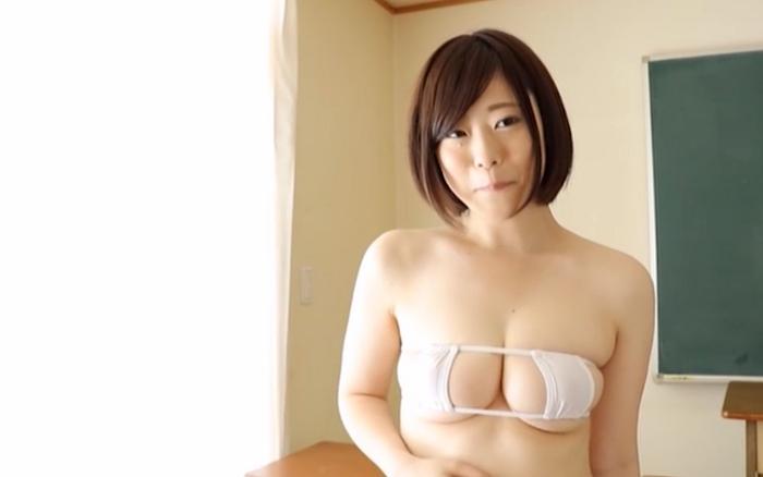 恋のハレンチ/岡島真紀29