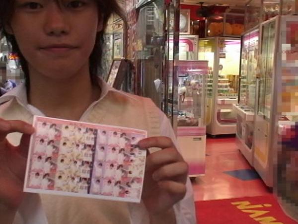 AKIRA コギャルで渋谷へ!ラブホSEX~プールの中で!!3