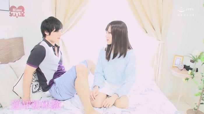 ウエスト58cm妹系アイドル ひめドットらぶ 及川結衣 18歳 AVデビュー15