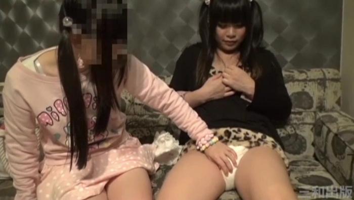 【動画】紙オムツ散歩とエッチなおむつ交換・ロリ少女×女装子70