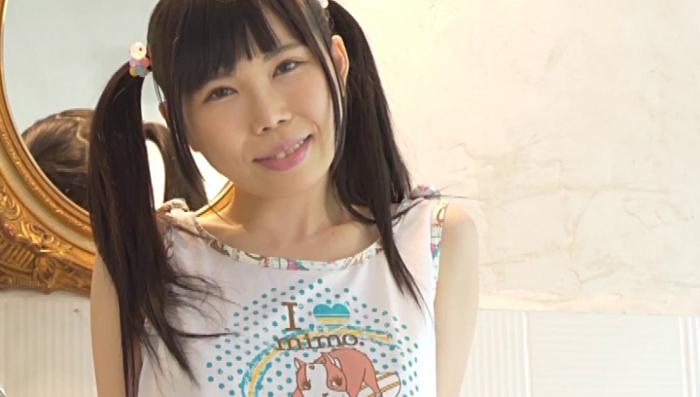 イタズラないもうとにKiss 芝姫ちぃ33