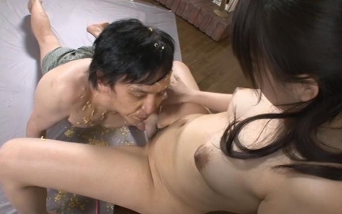 ゲロス2 食糞ゴミ溜め編 芦屋美帆子14